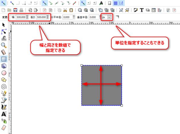 2016-05-09_16h15_24_inkscape_矩形ツール
