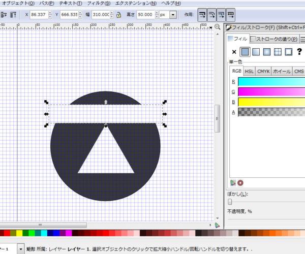 inkscapeで「次へ」「前へ」「トップへ」のアイコン画像の作成をしてみた