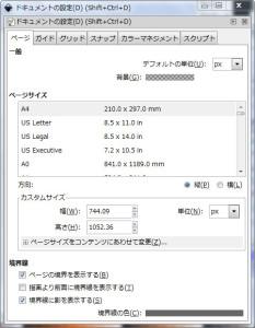 entry9_03