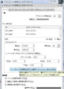 entry9_04