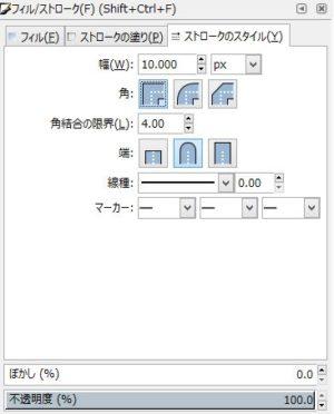 b04_背景画像_スピロパス_フィルストローク設定1