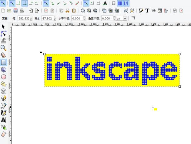 inkscape 2015-08-13 02-04-23-285