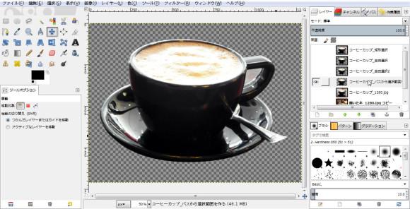 GIMP トリミング パスから選択範囲 2015-11-02 11-43-53-189