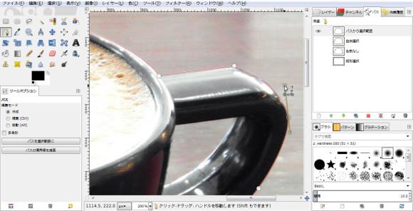 GIMP トリミング パスから選択範囲 2015-11-02 11-41-43-589