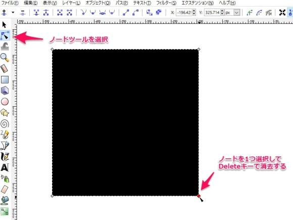 inkscape_直角三角形の作り方 2016-03-13 12-12-06-042