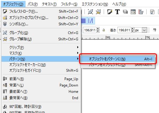 2016-05-05_16h32_11_inkscapeのタイルクローンでドットパターンを作る方法