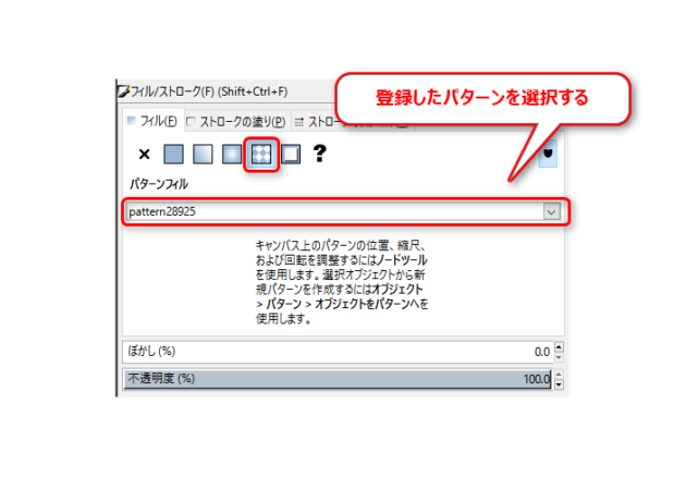 2016-05-05_16h54_37_inkscapeのタイルクローンでドットパターンを作る方法