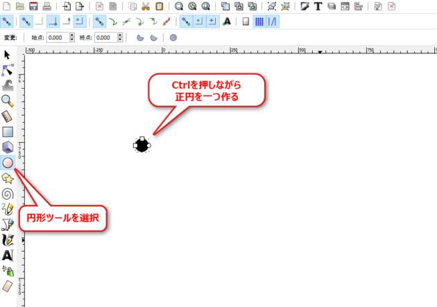2016-05-05_15h40_17_inkscapeのタイルクローンでドットパターンを作る方法