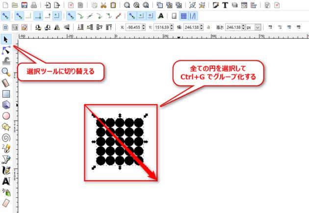 2016-05-05_16h06_35_inkscapeのタイルクローンでドットパターンを作る方法