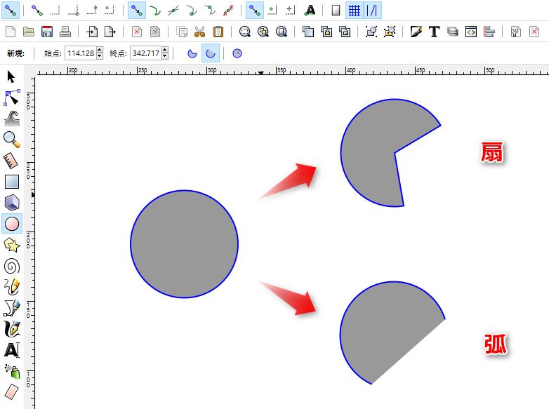 inkscapeの円/弧ツール 基本操作【映像あり】
