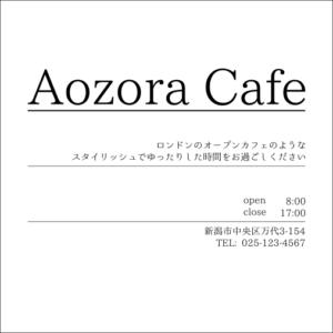 紹介カード_文字強調_テキスト・線