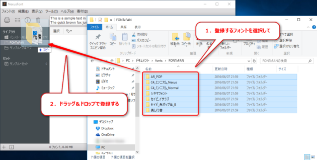 2016-06-19_13h01_43_フォント管理ソフトNexusFont