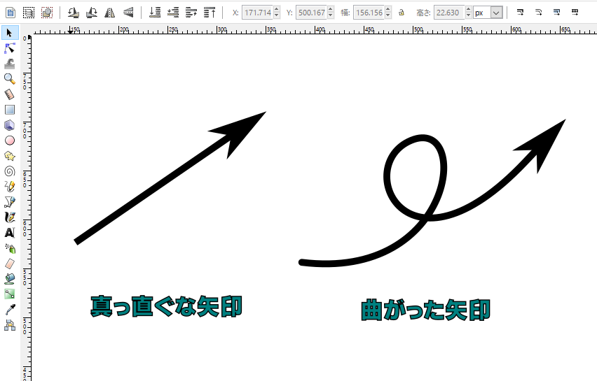 inkscapeの基本機能だけで矢印を描く方法